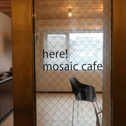 2F mosaic cafe