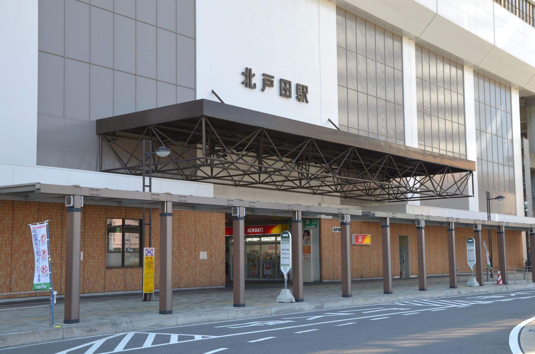 北戸田駅と蕨駅と南浦和駅の3駅が利用可!