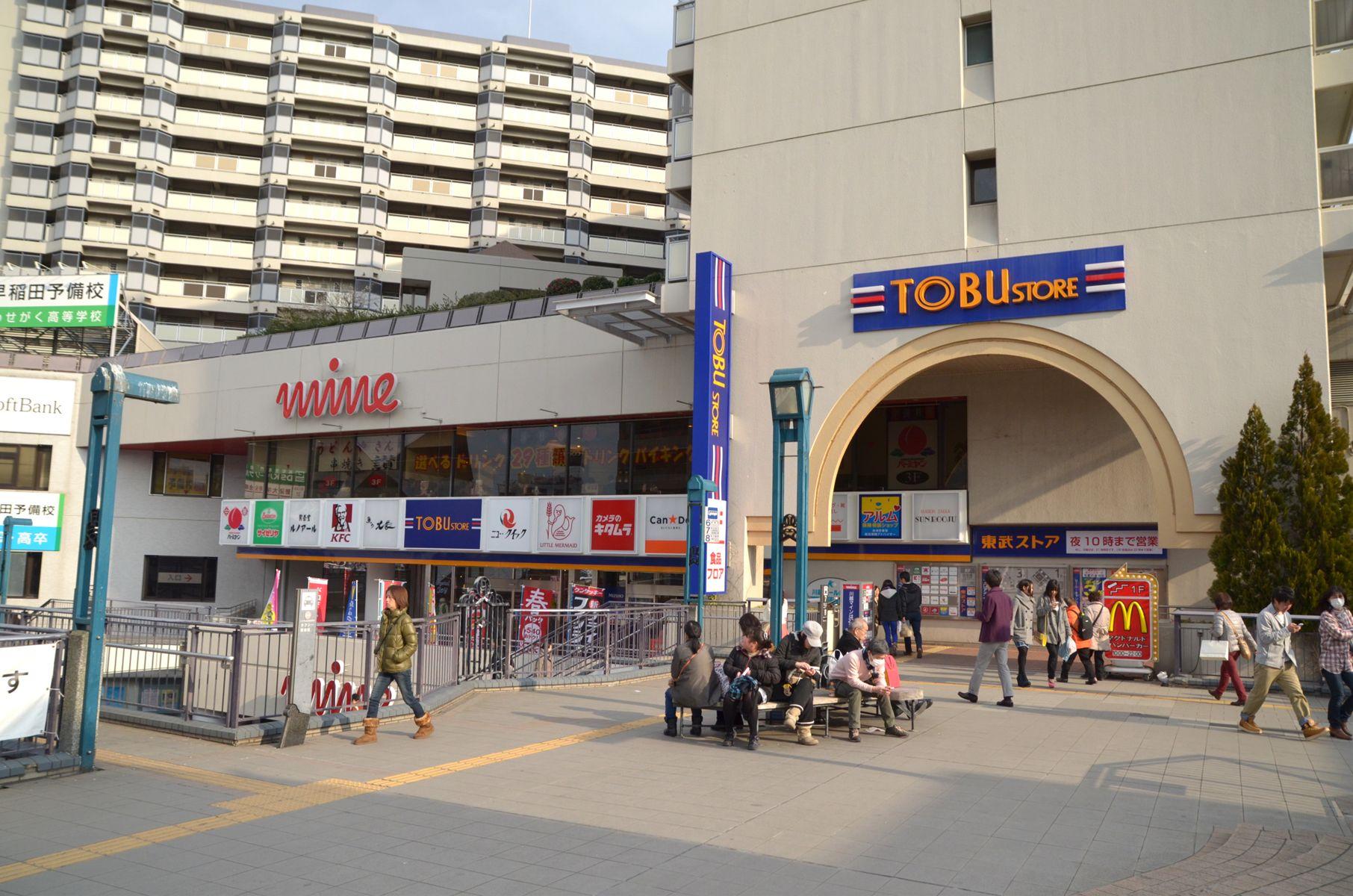 駅前に便利な東武ストアが