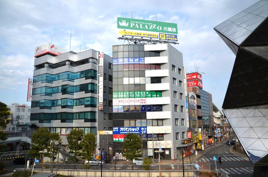 川越駅前ビル