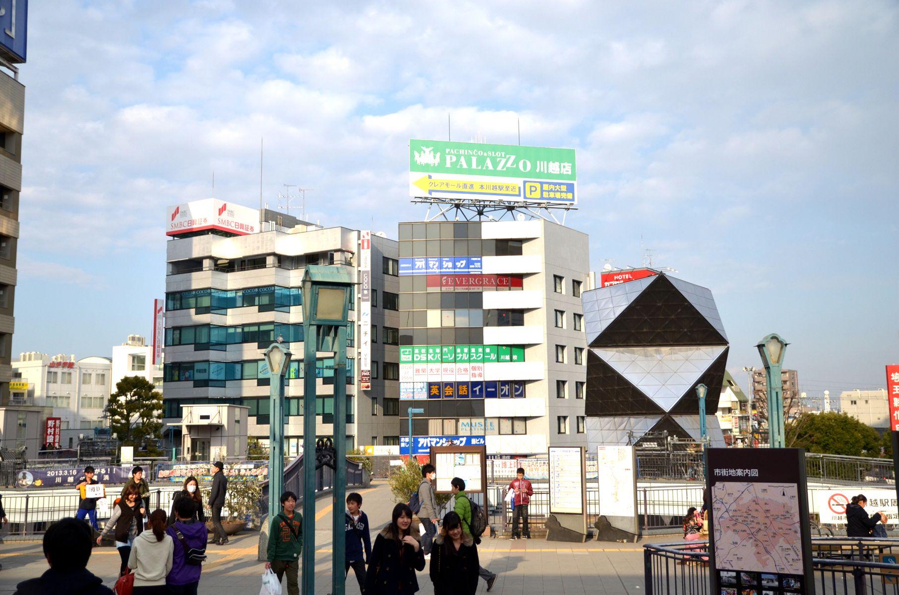 川越駅ロータリーが目の前