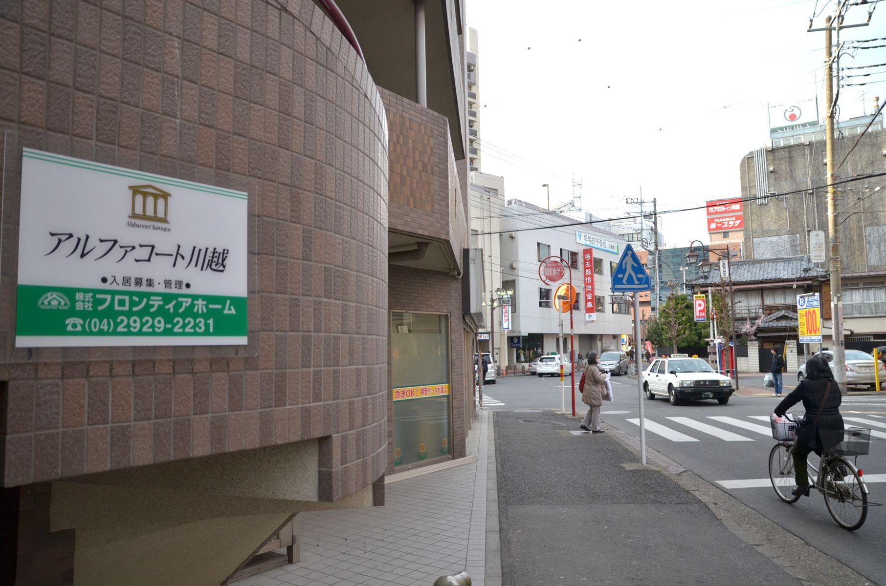 川越駅からわずか1分!