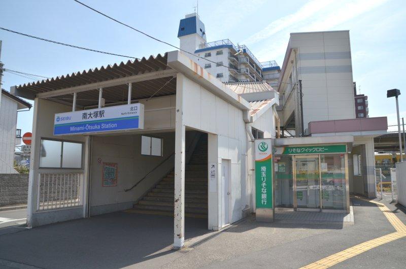 南大塚駅から徒歩7分