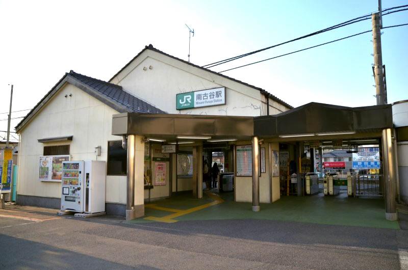 南古谷駅と新河岸駅、2駅が利用可能