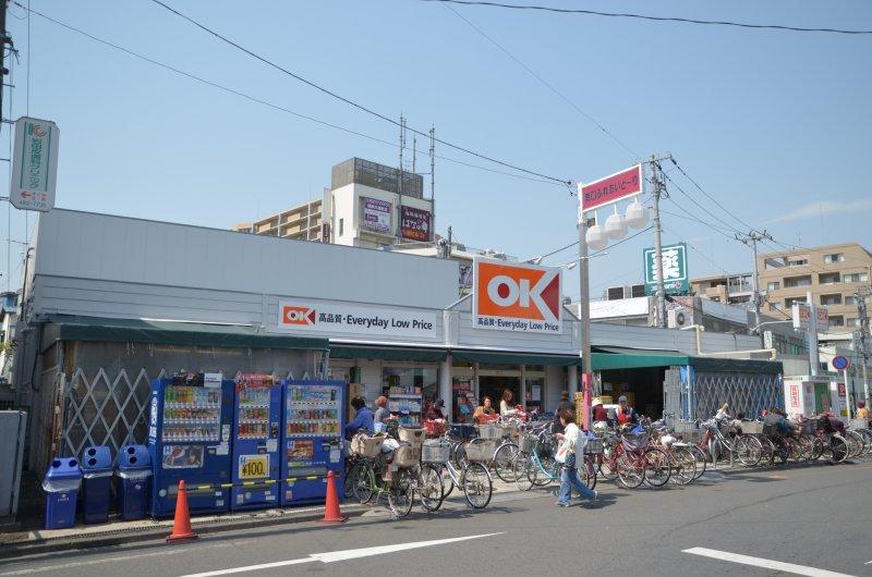 駅前には大型スーパー