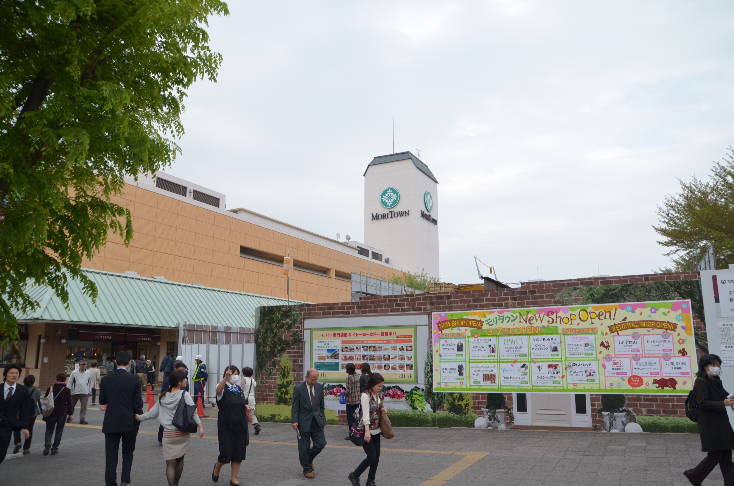 昭島には大型商業施設「モリタウン」が