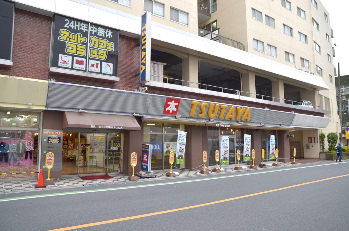 駅前に西友・パルコ。TSUTAYAまでは歩いてすぐ!