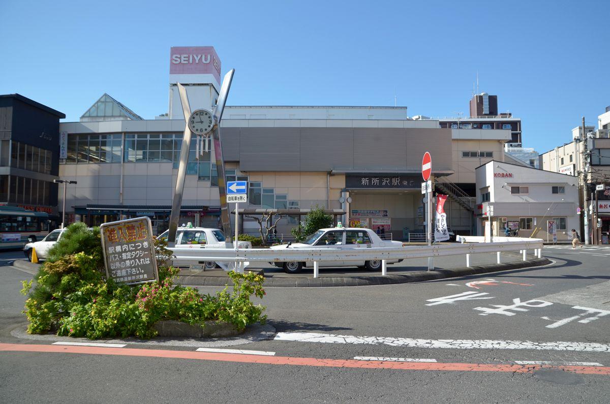 始発終着駅・新所沢の駅前通りにあります