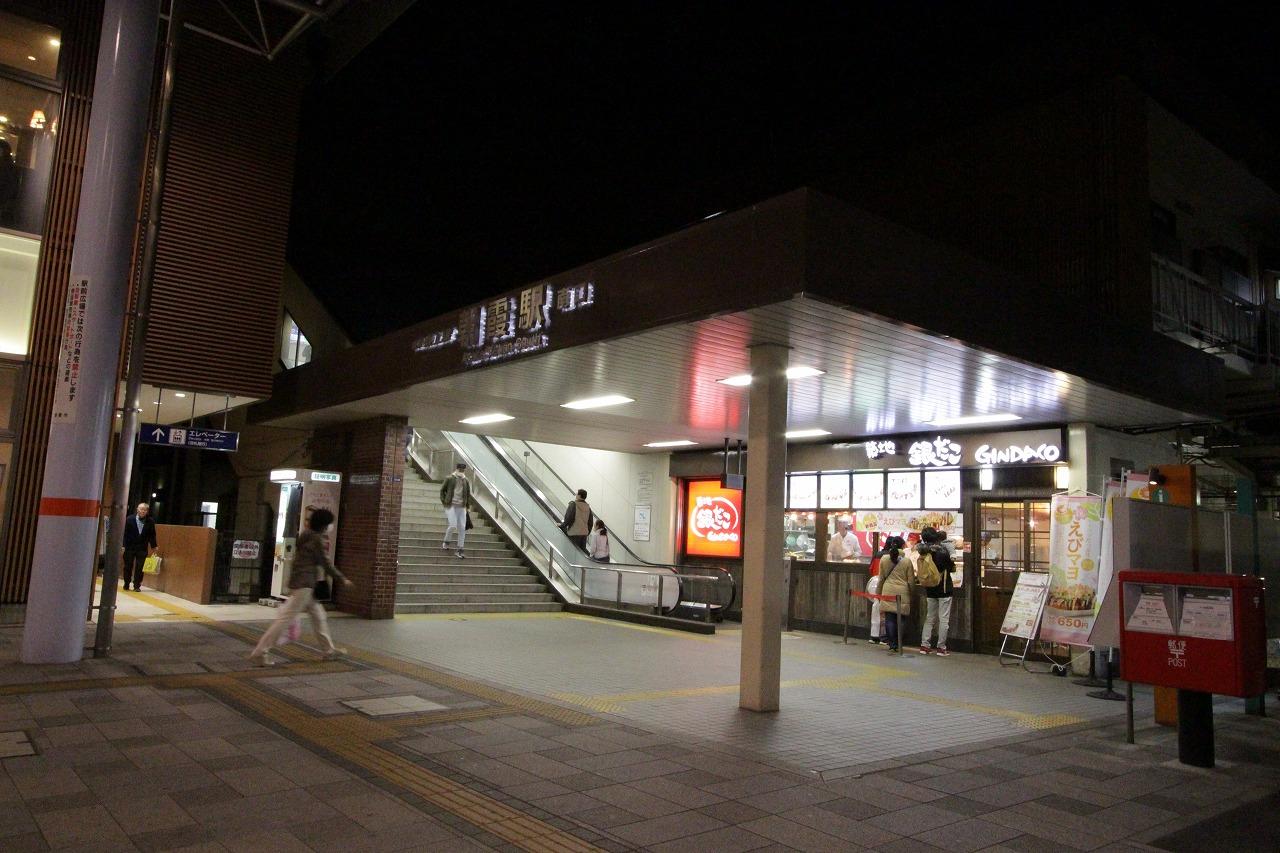 最寄は東上線・朝霞駅