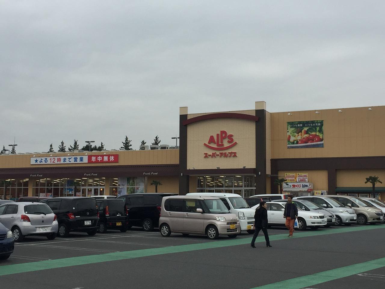 東口には大型ショッピングセンターも