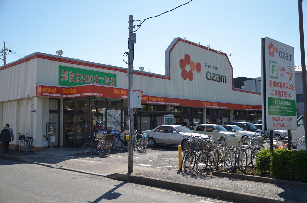 コンビニ・郵便局・スーパーが5分以内。オザムは深夜23時まで営業!