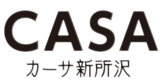 カーサ新所沢