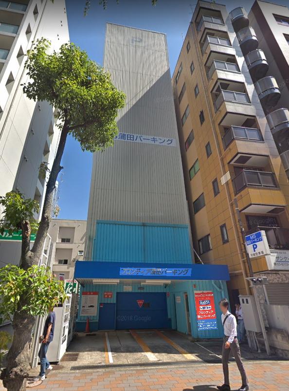蒲田駅徒歩4分機械式駐車場